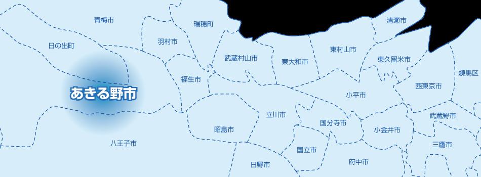 あきる野市の地図
